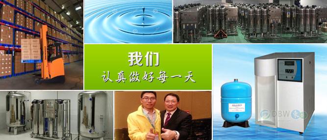 东博去离子水设备厂家