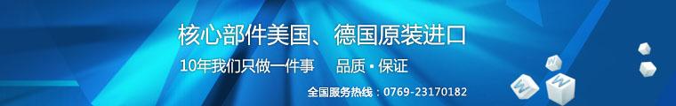 东博去离子水设备DBW-SYS