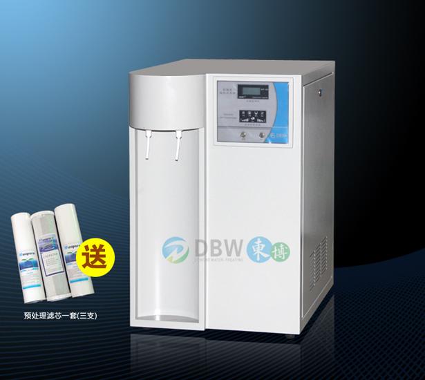 低有机物实验室纯水设备